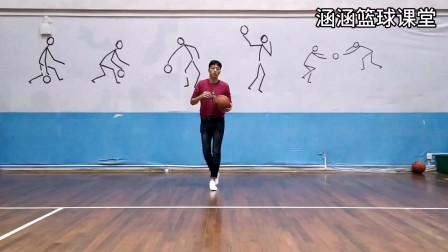 篮球视频教学:三步上篮最关键的一步的它,掌握这几点,就能轻松得分