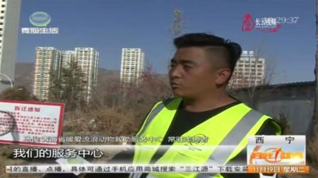 西宁市城东区多部门联合开展创城督导检查工作