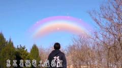 今天教你画彩虹,手机app做特效,超简单又实用