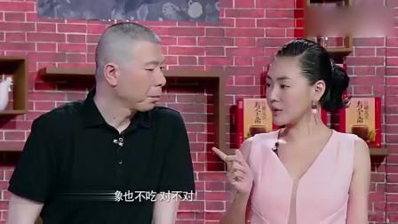 综艺:冯小刚上小S节目,沈腾:你胆太大了,小