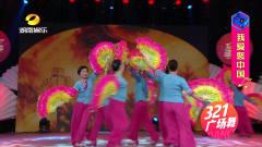 热门广场舞《我爱您中国》,爱中国,更爱活力