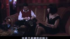 渴望城市:小老板酒吧相中美女,当场掏出四万