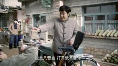 小伙为了追美女,送她一辆改装过的二八自行车