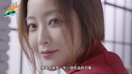 韩国天然美女金喜善, 确定出演新剧, 曾与成龙合