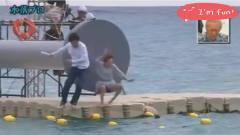 国外恶搞:日本女团成员参加整人节目,被扔进
