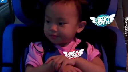 娱乐明星:贾乃亮说甜馨不是省油的灯,甜馨说不是,笑翻了!