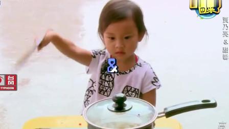 娱乐:乃爸去拍戏了,甜馨自己守着炉子给妈妈熬汤!馨爷好棒啊!