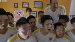 笑林足球:领队请来美女啦啦队,一手舞蹈,直