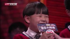 音乐大师课:小孩笑声太魔性,韩磊彻底被惊着