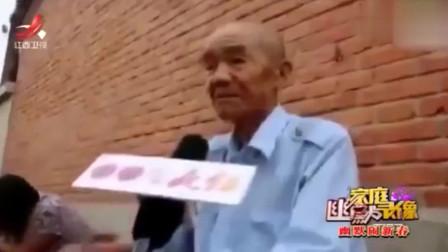 家庭幽默录像:大爷对年轻人的做法看不惯?大