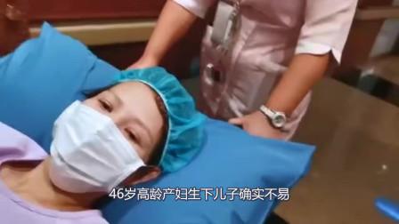 46岁蔡少芬生子张晋晒全过程,母爱是伟大的亲手