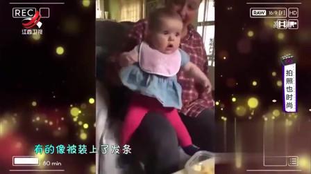 家庭幽默录像:这甜蜜的微笑, 谁能挡的住?看完