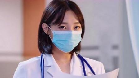 病人家属专业报病史,美女医生看到家属那一刻