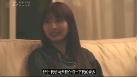 日本节目:中国女孩喜欢摄影,节目中展示湖南
