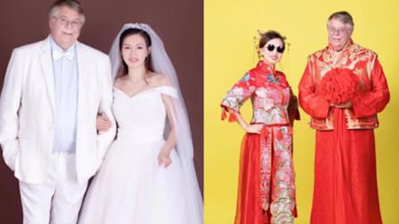 老外零彩礼娶中国娇妻心怀愧疚 为弥补亏欠每年 结一次婚