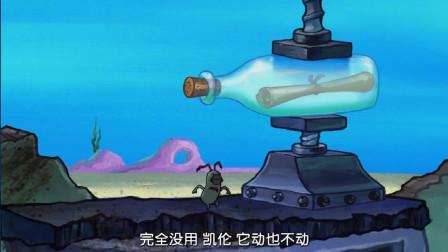 搞笑动画:章鱼哥太紧张了,深呼吸,把小海绵