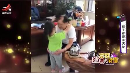 家庭幽默录像:孙女给梳最漂亮的发型,爷爷欣
