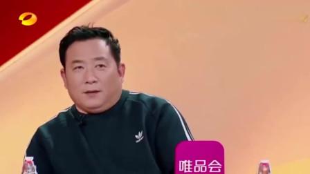 爆点综艺:袁爸爸看到钱枫就皱眉,欧阳娜娜才