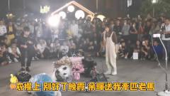 抖音现有上千万粉丝的网红歌手小阿七广州街头现场翻唱一首古风歌曲《不谓侠》