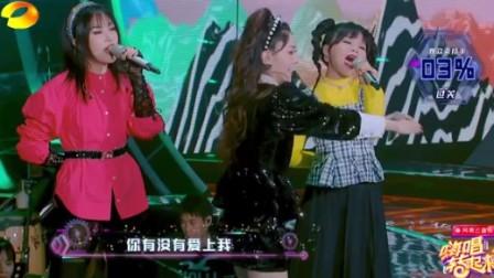 3unshine综艺节目翻唱TF*oys《青春修炼手册》,真的