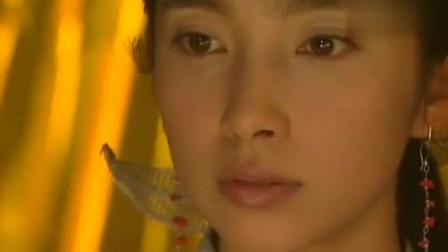少年张三丰:男子带美女参观镇山之宝,美女一