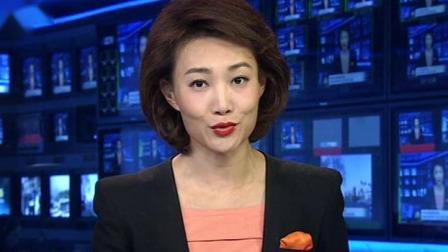 中央纪委国家监委 坚持问题导向 解决党风问题
