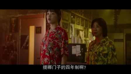 韩国电影《女警》美女警花撇脚英语搞蒙老外 魔