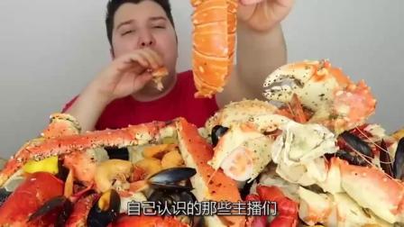 韩国吃播:美女自制超大汉堡,直接占满整个桌