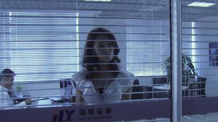 美女和总裁办公室大吵大闹,心机女却在窗外看