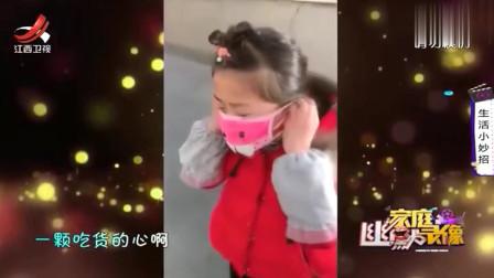 家庭幽默录像:吃货新技能吃花生米,懒人必备