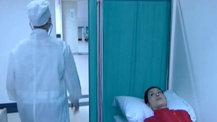 罪域:美女医院检查身体,不料被医生威胁,美