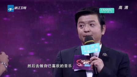 综艺:杨坤为弟弟加油,哥哥的鼓励,大于任何