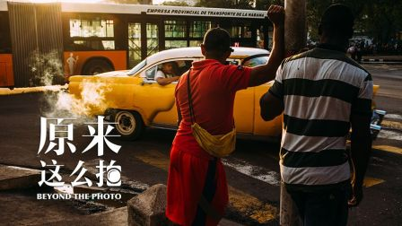 直击街头,六个技巧助你从容 街拍:【原来这么