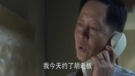 青瓷:张仲平冒雨带曾真回酒店,这么一个美女