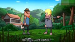 搞笑动画:霸哥匹配到一个神奇队友,说话文艺