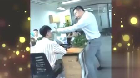 家庭幽默录像:老板查员工上班有没有玩游戏,