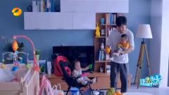 爆笑,潘粤明在家照顾两个小孩,把好兄弟叫过