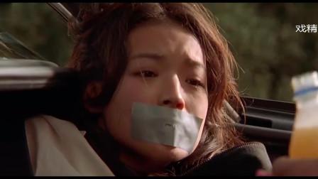 《非常人贩》:杰森打开后备箱包裹,美女尖叫