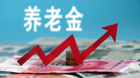 退休中人发财了,人社部表示:养老金将重新核算,补发时间近了