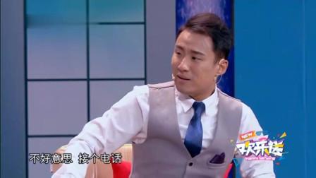 小品:郭阳采访郭亮,郭亮耍大牌有一套,两人