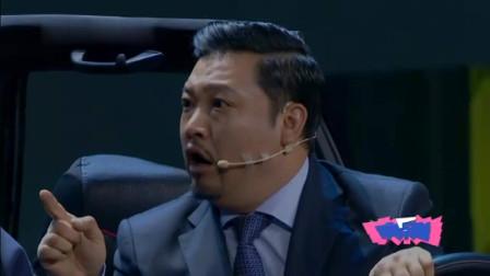 小品:贾冰开出租车,遇到奇葩乘客后他的应对