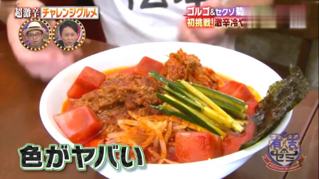 日本综艺:挑战中国美食最辣担担刀削面,日本