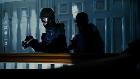 极限特工2:猛男被美女陷害,导致被警方重重包