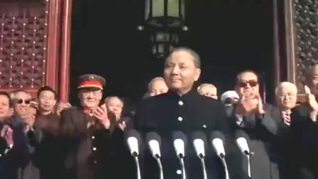 影视 小平同志站上天安门 世界瞩目