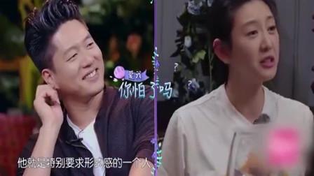 综艺:唐一菲称凌潇肃生活中注重仪式感,和他