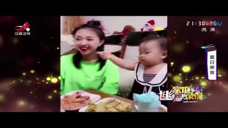 家庭幽默录像:吃货的脸色只会被美食左右,萌