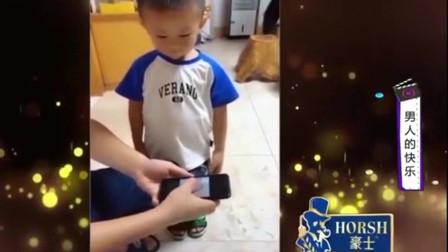 家庭幽默录像:生了个才貌双全的儿子可把爸爸