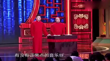 张鹤伦咱有没有正常点的音乐音响师你求我啊,