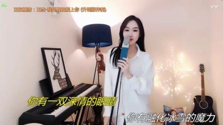 #音乐最前线#小姐姐翻唱《我是真的爱上你》嗓音