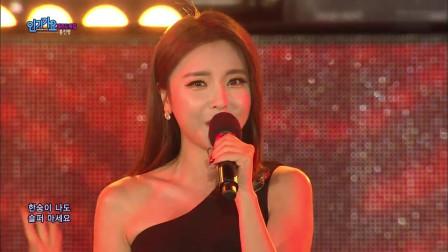 韩国美女洪真英《活着》旋律优美 越听越好听